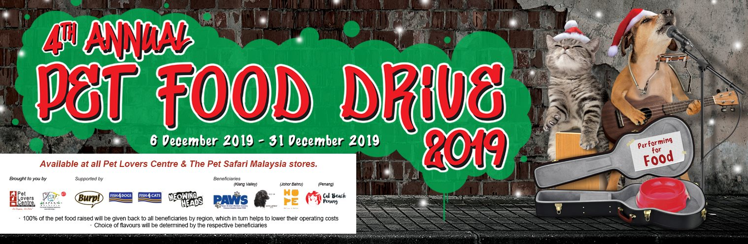 /Files/Images/4th-Annual-Food-Drive_Web-Banner (1).jpg