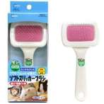 RABBIT SOFT SLICKER BRUSH MR37