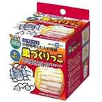 HAMSTER NEST COTTON 50g MR83
