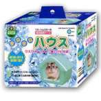COOL HOUSE FOR HAMSTER RH574