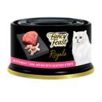 ROYALE WHITEMEAT TUNA AFFAIR WITH SEAFOOD STRIPS 85g 12029918