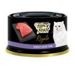ROYALE VIRGIN FLAKED TUNA 85g 12029919