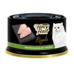 ROYALE ROASTED SUCCULENT CHICKEN 85g 12029935