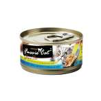 BLACK TUNA WITH SMALL ANCHOVIES 80g 300517