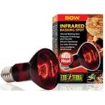 HEAT GLO INFRARED HEAT LAMP (50w) PT2141