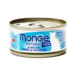 NATURAL ATLANTIC TUNA 80g MF007214