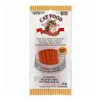 CAT SALMON JERKY 20g BW1102