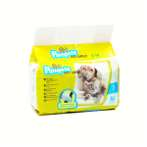 PAMPERS DIAPERS (SMALL) 16pcs PAMPETSDIAPERS-S