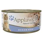 (CAT) TIN OCEAN FISH 70g MPM01005