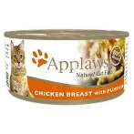 (CAT) TIN CHICKEN BREAST WITH PUMPKIN 70g MPM01010