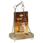 HAMSTER SWING BED NA-H046
