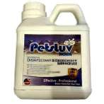 DISINFECTANT SANITIZER 1 Litre PLH1L