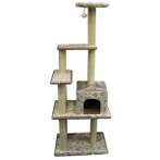 CAT TREE 5 TIER FLOWER PRINT WITH BOX HOME & TOY YS1501186