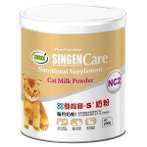 CAT - MILK POWDER NC2 200g 601082