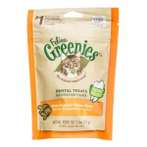 GREENIES FELINE CHICKEN 71g 100886109