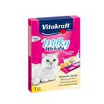MILKY MELODY CHEESE 70g VCA28819