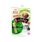 MIAW MIAW FURIKAKE - FLYING FISH 3gx6 AXMMFS2